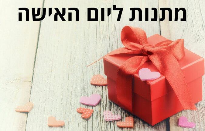 GIFT_FOR_SITE_BANNER-05